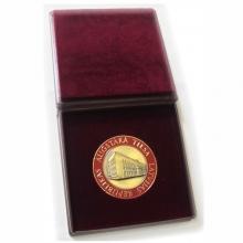 Dirbtinės odos dėžutė 70 mm monetai